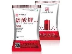 LithiumCarbonate