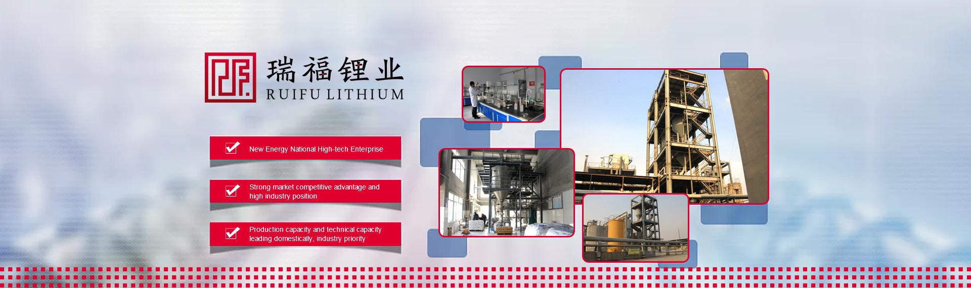 工业级碳酸锂,电池级碳酸锂, 碳酸锂供应商